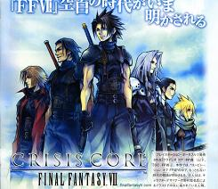 Final Fantasy Crisis Core version USA