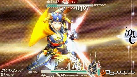 Final Fantasy Dissidia para PSP
