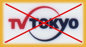Los llorones de Tokyo TV contra youtube
