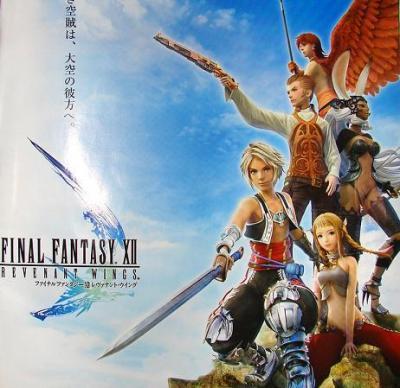 A la venta en España Final Fantasy XII: Revenant Wings!