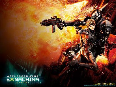 Appleseed Saga: Ex Machina (Lanzamiento DVD)
