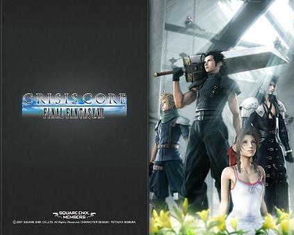 Mi objeto de deseo: Final Fantasy Crisis Core