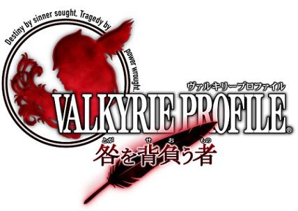 Primer vídeo de Valkyrie Profile para DS