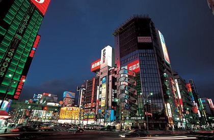 Sobre el incidente de Akihabara