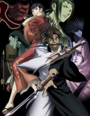 Anime recomendado: La Espada del Inmortal