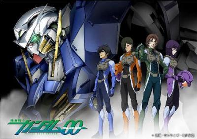 Mobile Suit Gundam S2 00 episodio 1