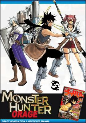 Manga recomendado: Monster Hunter Orage