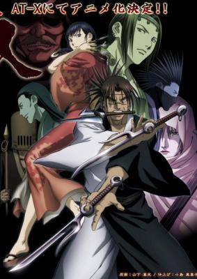 La Espada del Inmortal episodio 8