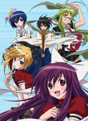 Anime recomendado: Asu No Yoichi